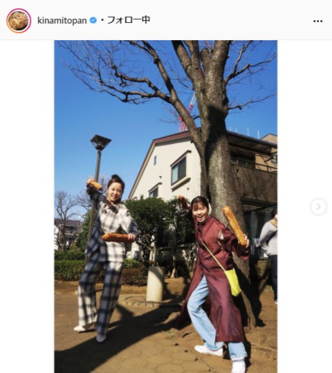 木南晴夏公式Instagram(kinamitopan)より