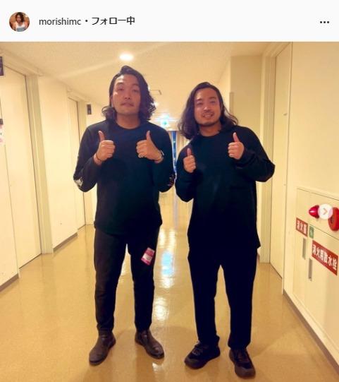 見取り図・盛山晋太郎公式Instagram(morishimc)より