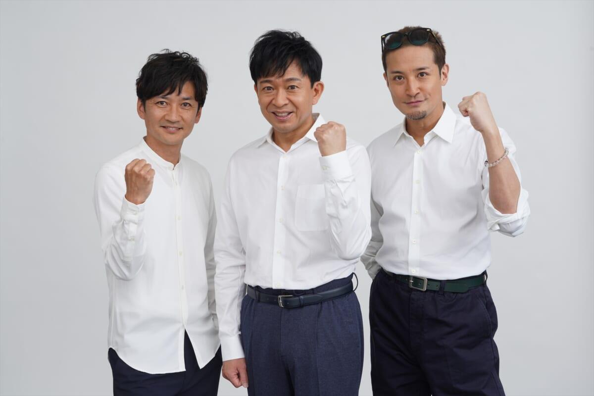 """<span class=""""title"""">TOKIOが日テレ新キャンペーンパーソナリティに就任""""地球にいいこと""""を発信「鉄腕DASHごっこをしてもらえたら」</span>"""