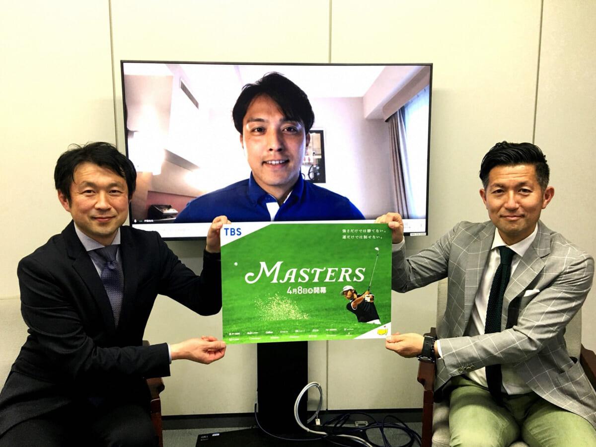 「おめでとう松山英樹選手!TBSアナウンサーが振り返る歓喜のマスターズ!」