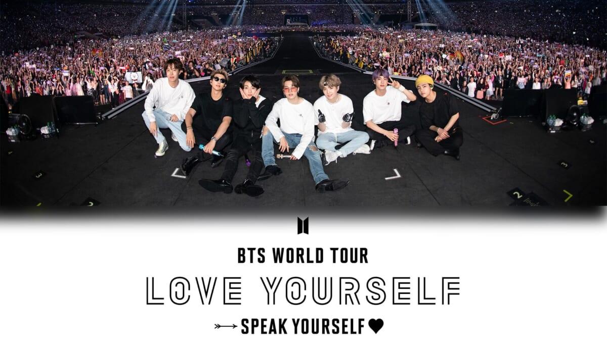 「BTS WORLD TOUR'LOVE YOURSELF: SPEAK YOURSELF'LONDON」