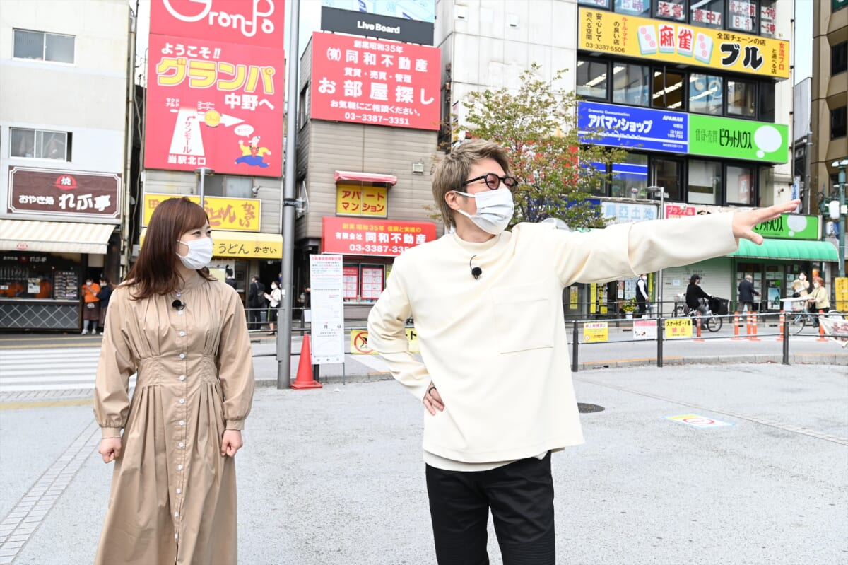 『幸せ!ボンビーガール 2時間スペシャル』