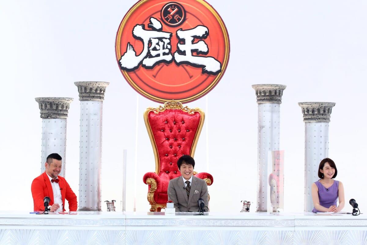 『千原ジュニアの座王』