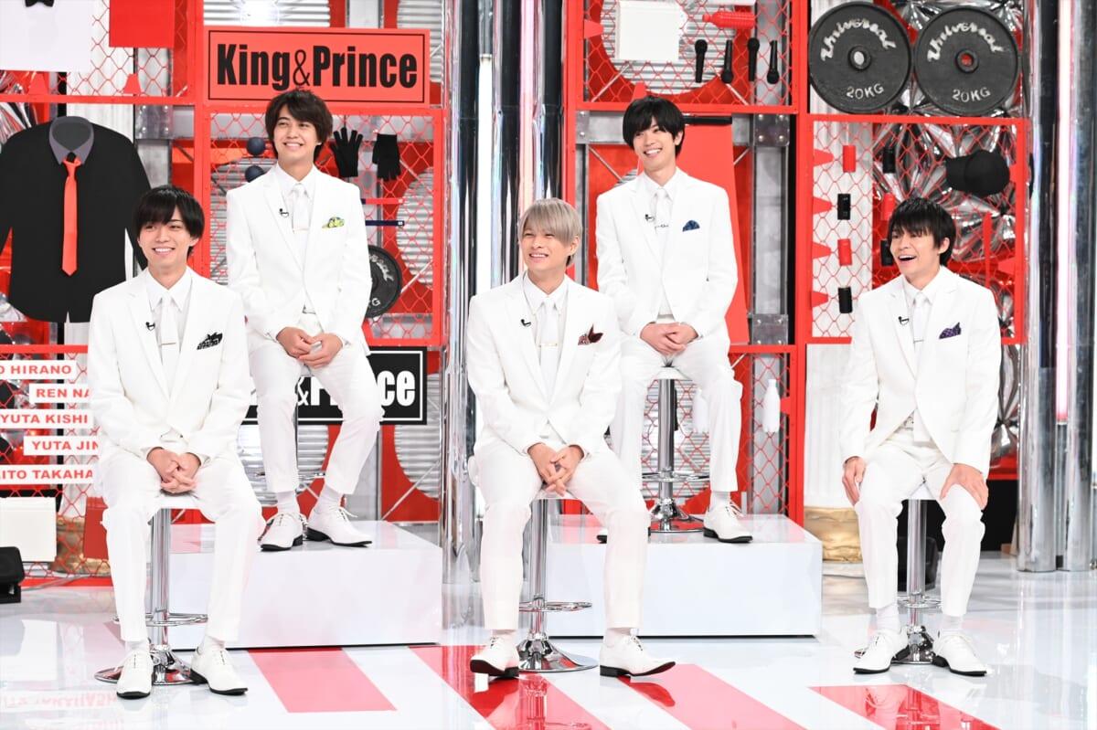 『King & Princeる。』