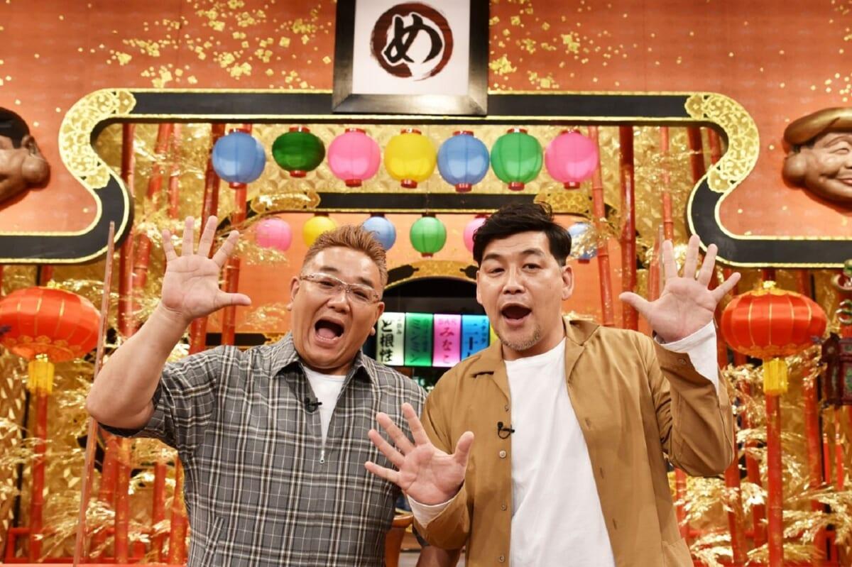 『日本一めんどくせぇ料理店』