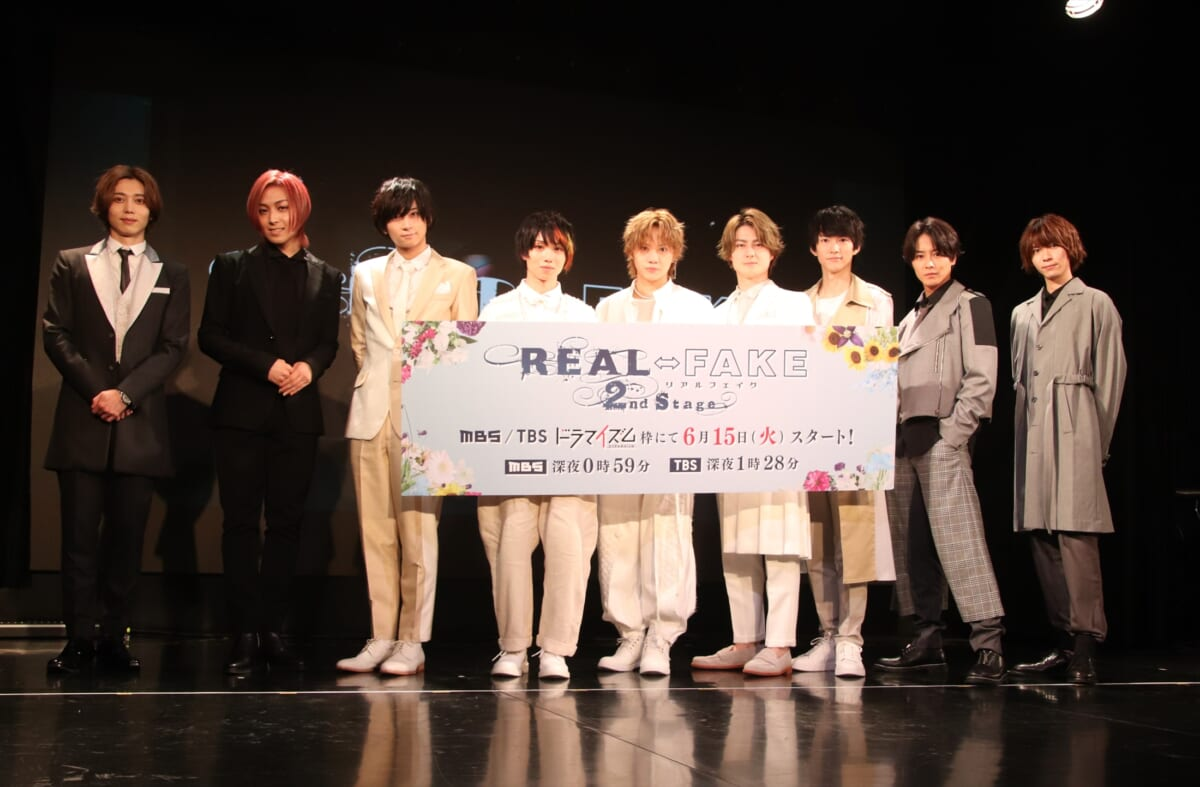 『REAL⇔FAKE 2nd Stage』完成披露トークイベント
