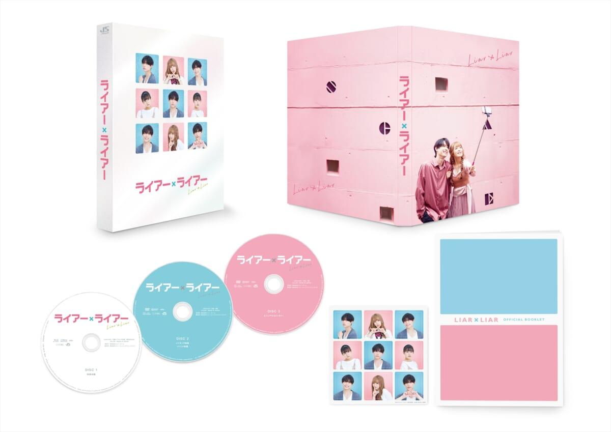 映画「ライアー×ライアー」Blu-ray&DVD
