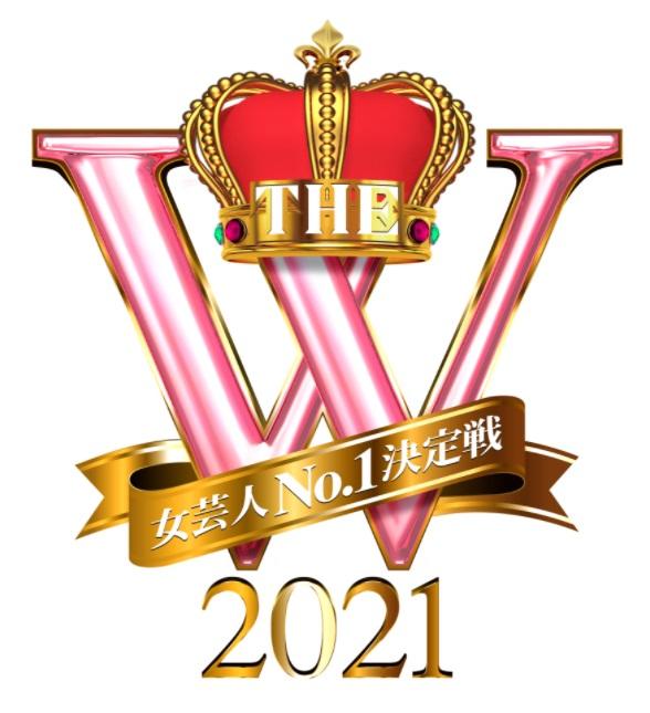 『女芸人No.1決定戦 THE W 2021』
