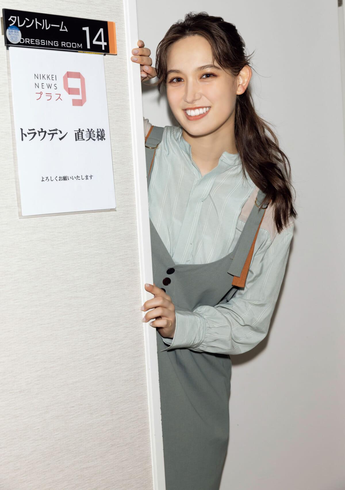 トラウデン直美©光文社/週刊FLASH 写真◎岩松喜平