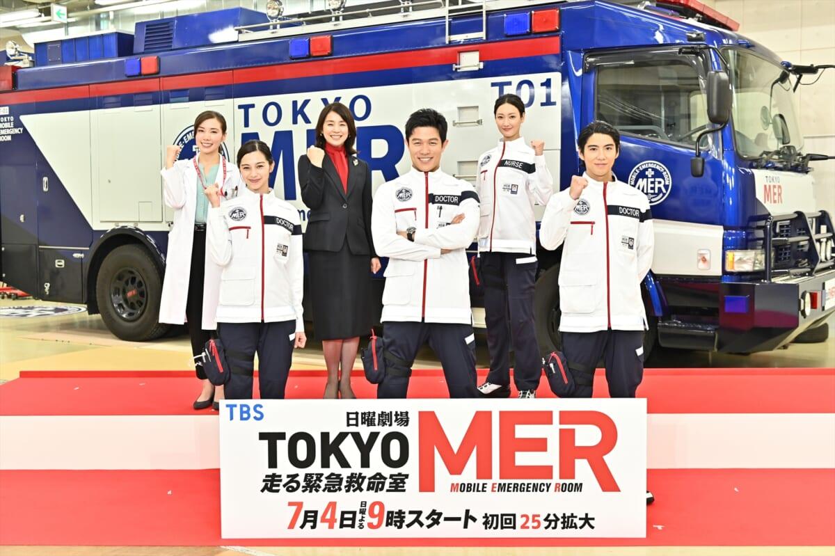 『TOKYO MER~走る緊急救命室~』制作発表会見