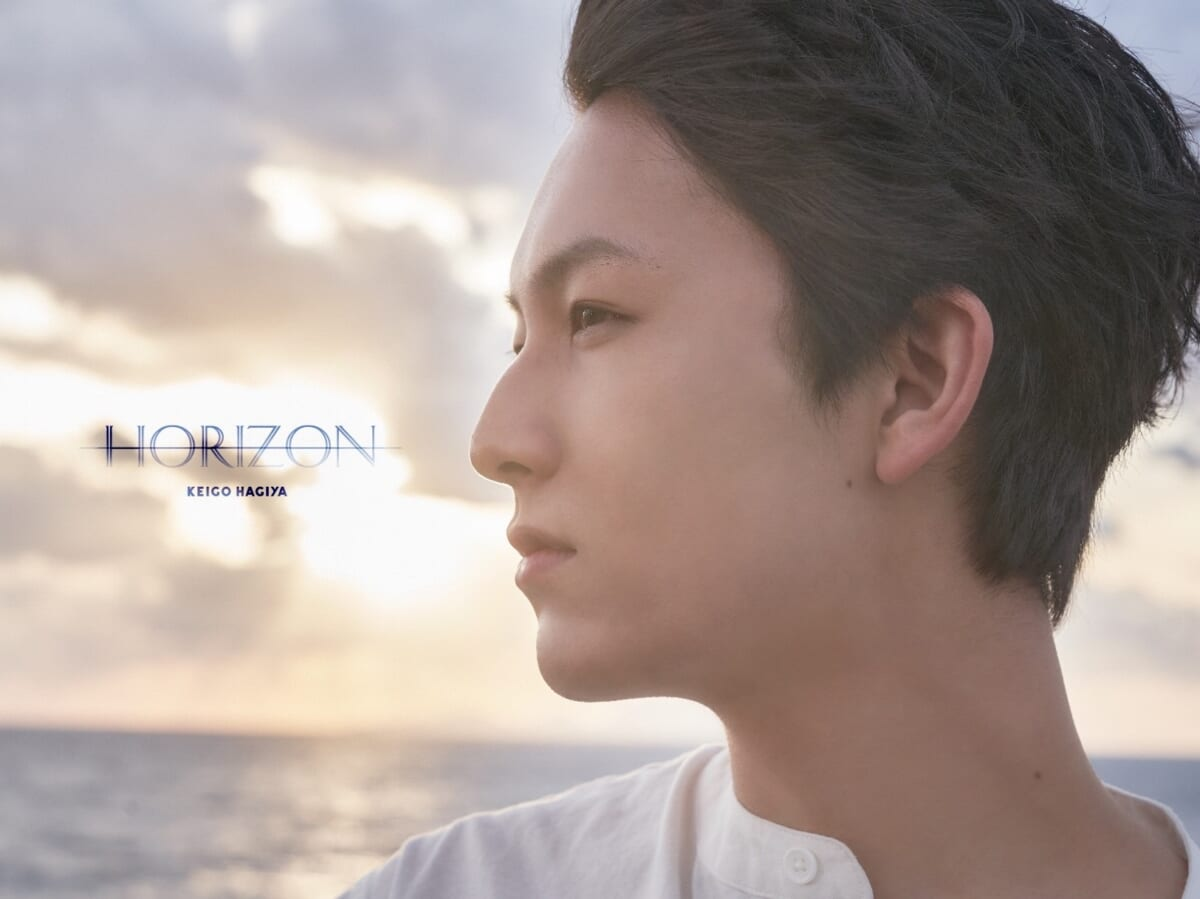 7ORDER・萩谷慧悟ソロフォトブック『HORIZON』