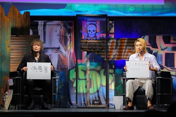 『DIVISION LEADER'S CROSS TALK 【浅沼晋太郎×阿部顕嵐】』