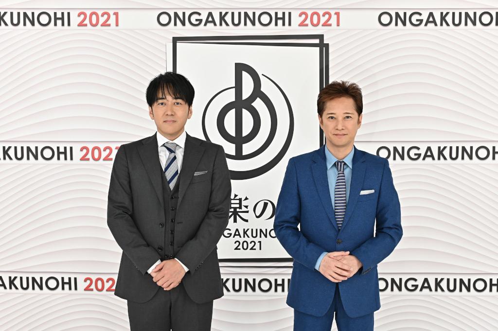 『音楽の日2021』