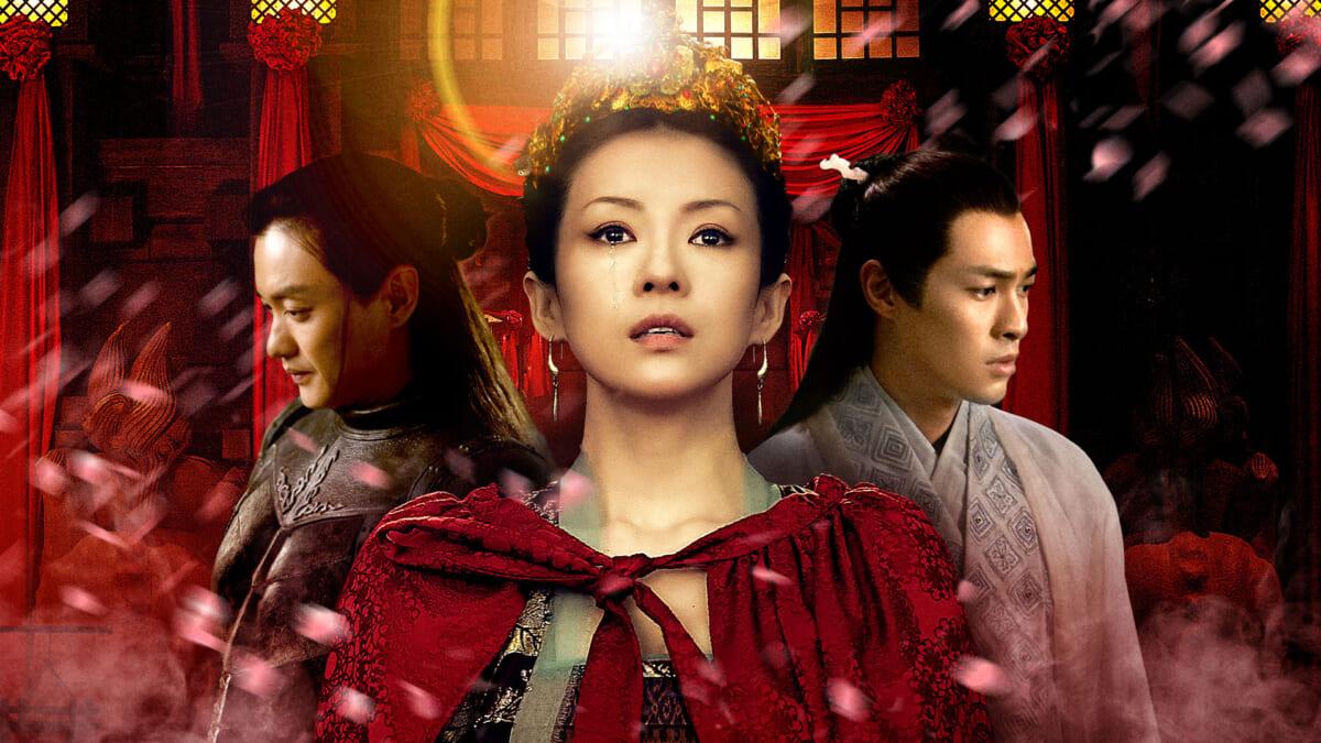 ドラマ『上陽賦~運命の王妃~』