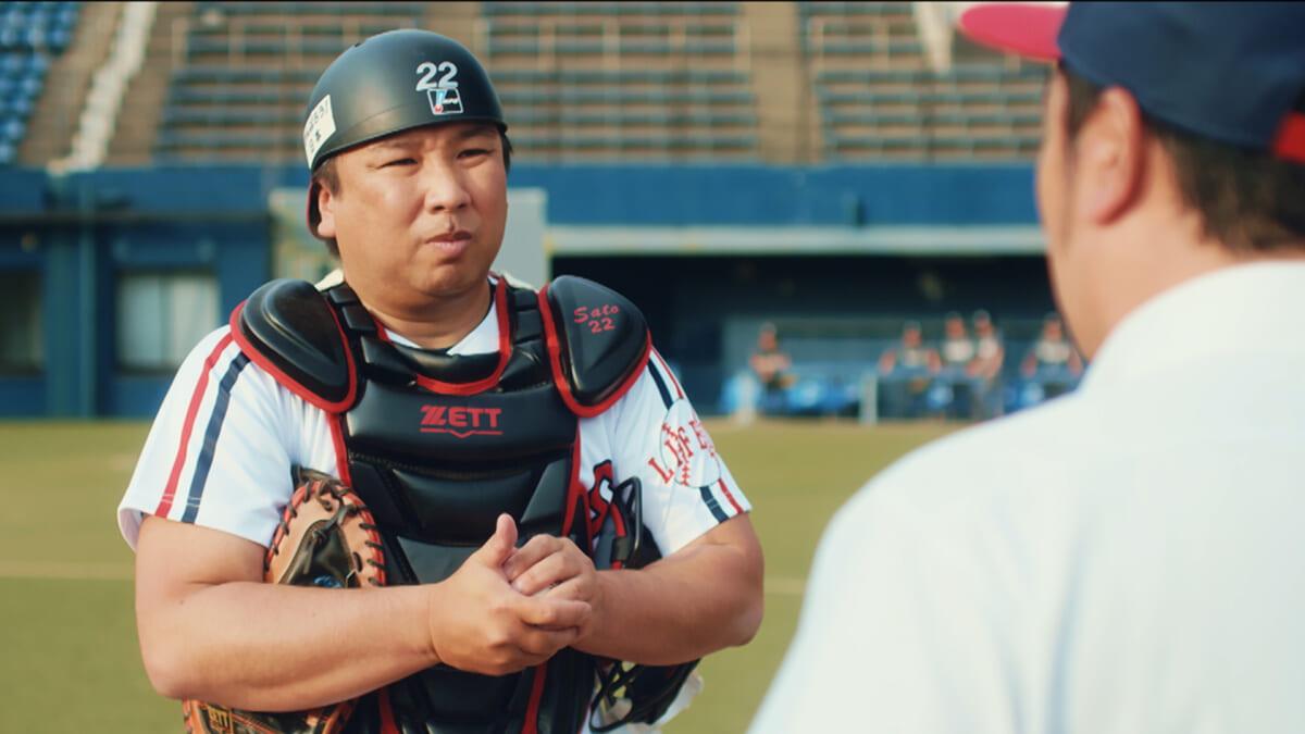 千葉ロッテひと筋16年、里崎智也がドラマ出演「やっと来たか」『ハチナイ』