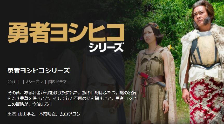 Netflix 国内ドラマ③