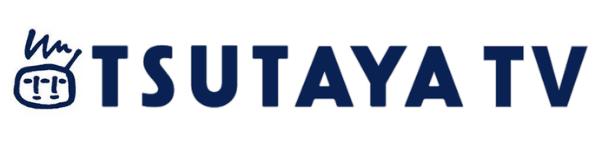 tsutaya-tv-logo