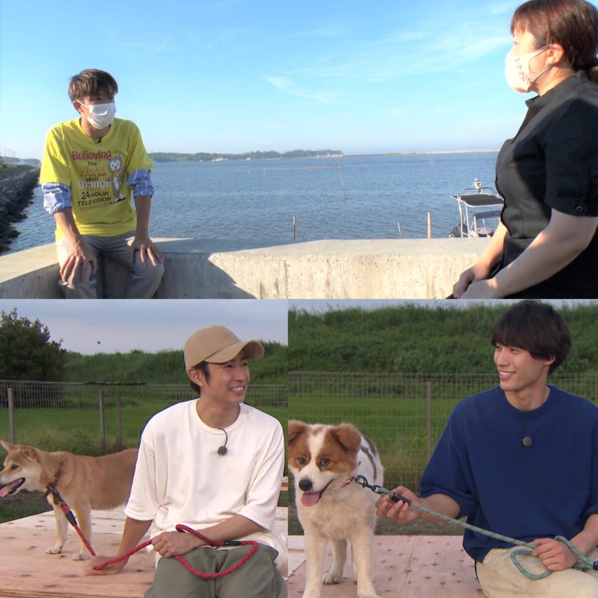『24時間テレビ×鉄腕DASH King & Prince 豪華出演者(秘)企画解禁SP』