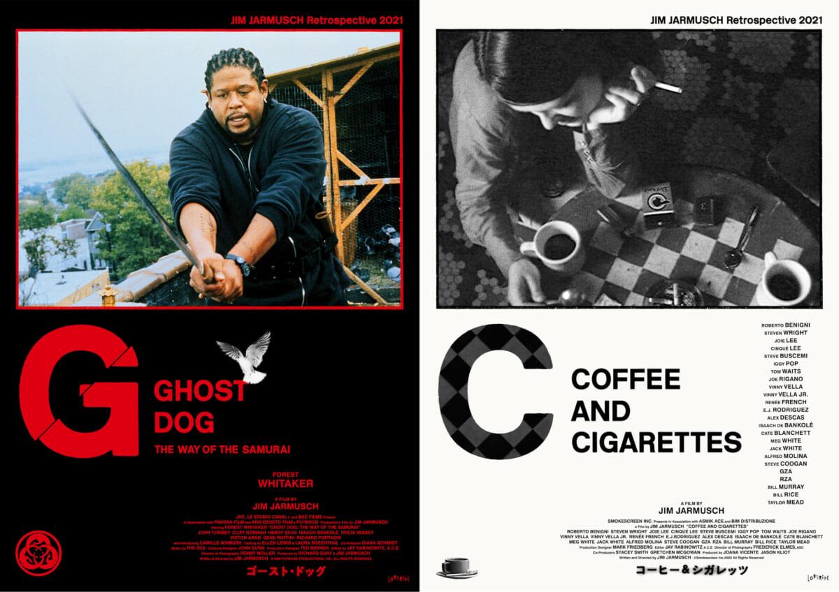 「ゴースト・ドッグ」と「コーヒー&シガレッツ」
