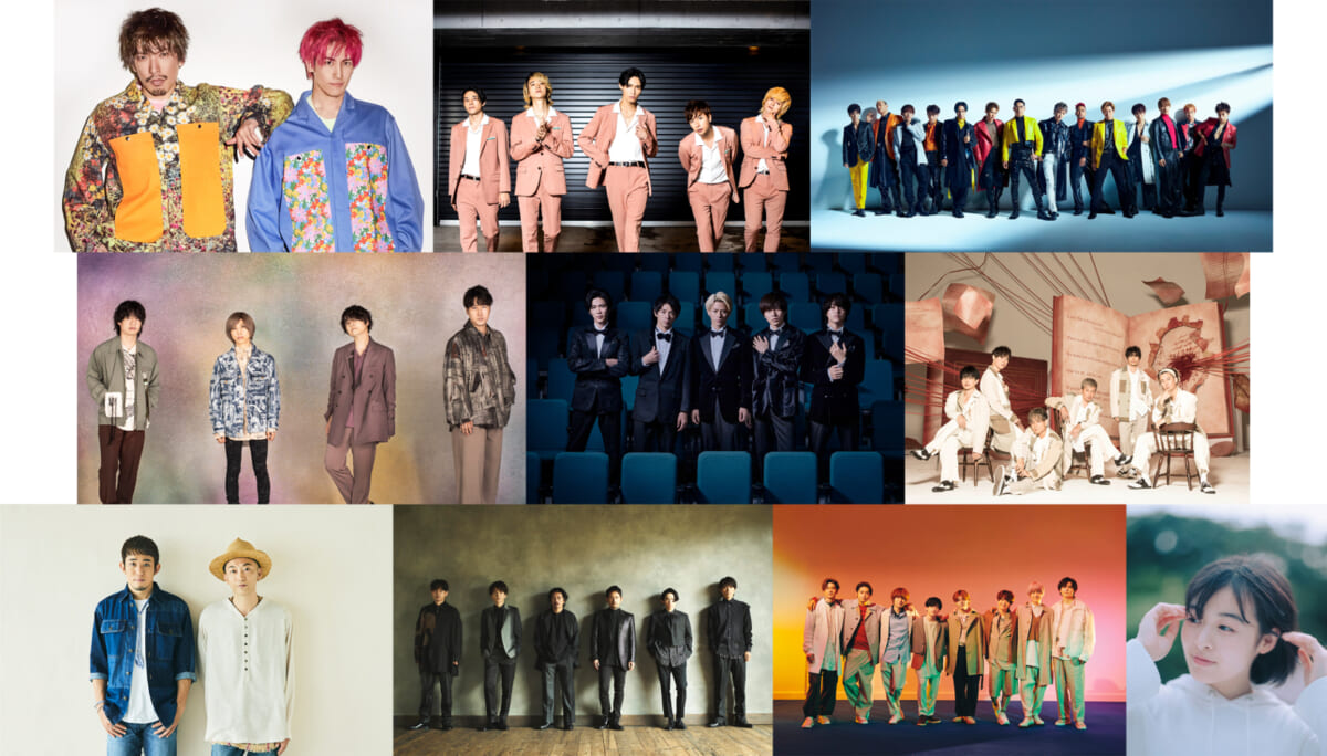 CDTVライブ!ライブ!★夏フェス2021