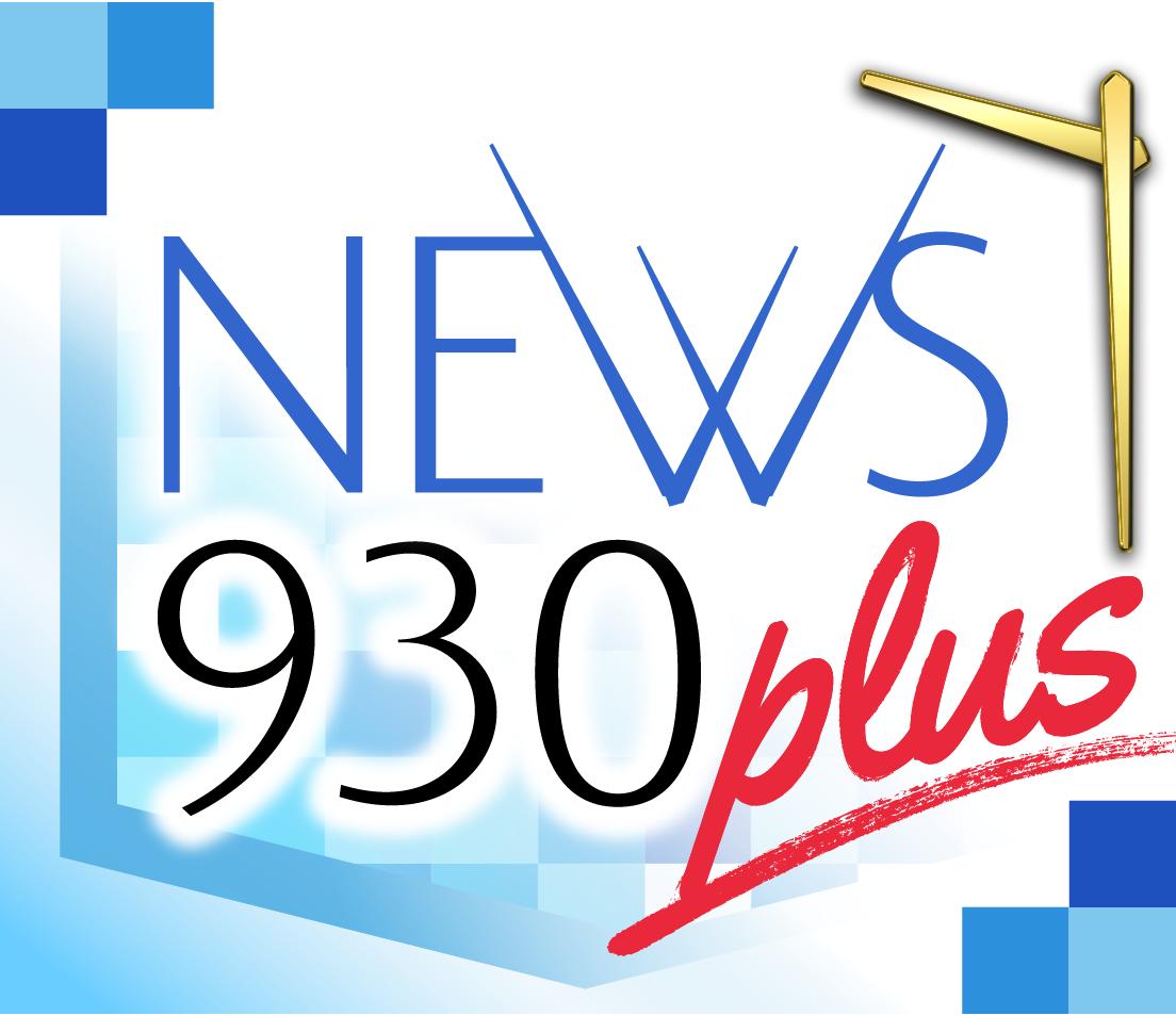 『ニュース930plus』