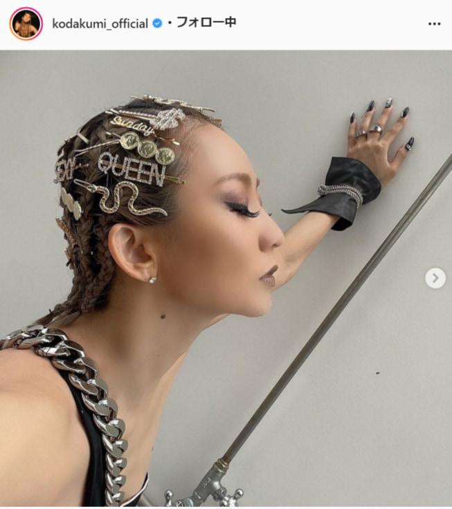 倖田來未公式Instagram(kodakumi_official)より