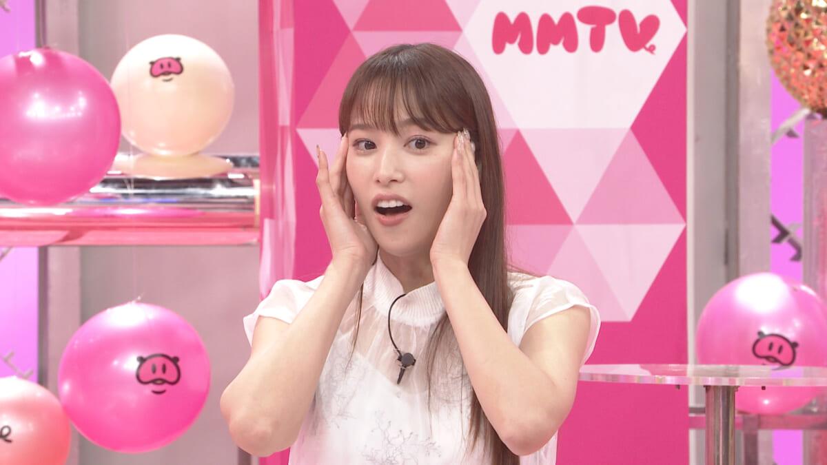 『超S級エンタメ情報 マシマシTV』