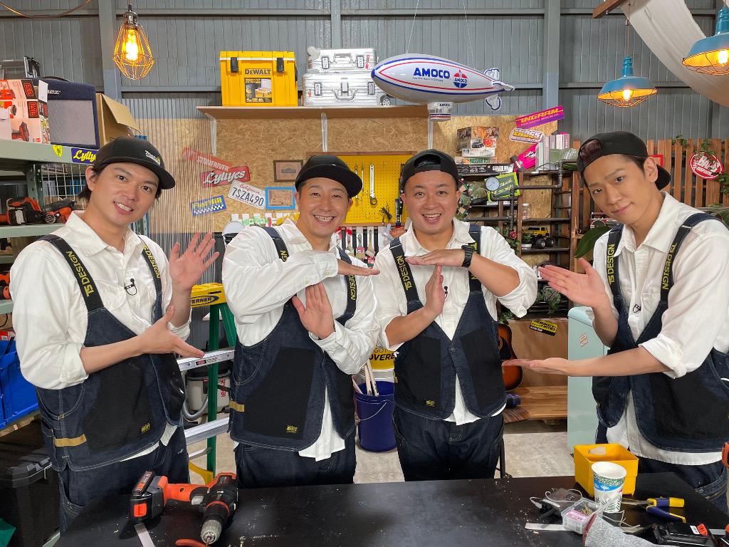 『NEWSの全力!!メイキング』NEWS小山慶一郎、加藤シゲアキ、チョコレートプラネット