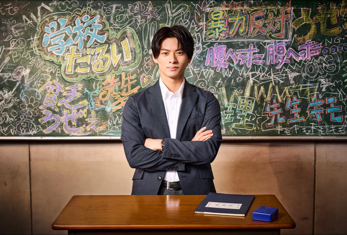 『24時間テレビ44』ドラマスペシャル「生徒が人生をやり直せる学校」