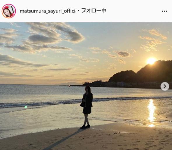松村沙友理公式Instagram(matsumura_sayuri_official)より