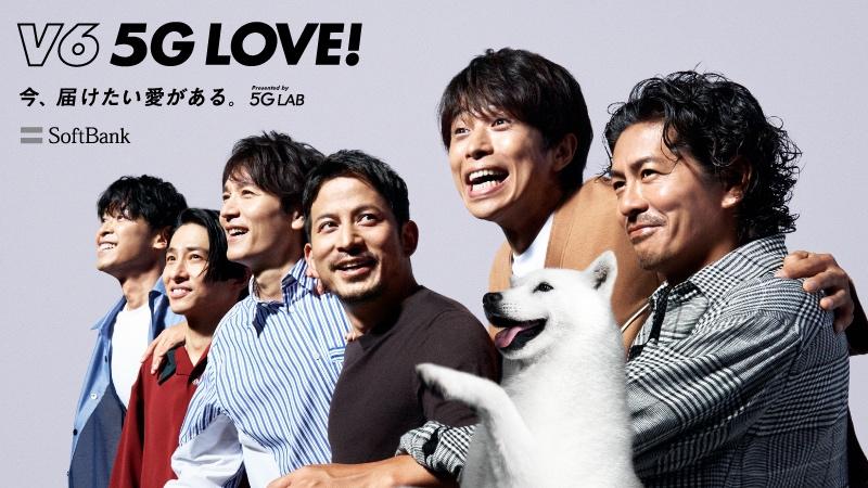 V6 5G LOVE!