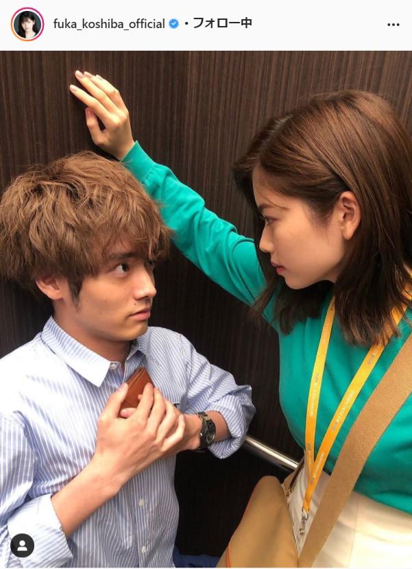 小芝風花公式Instagram(fuka_koshiba_official)よ小芝風花公式Instagram(fuka_koshiba_official)よりり