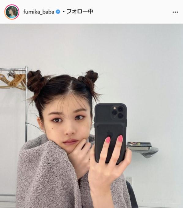 馬場ふ馬場ふみか公式Instagram(fumika_baba)よりみか公式Instagram(fumika_baba)より