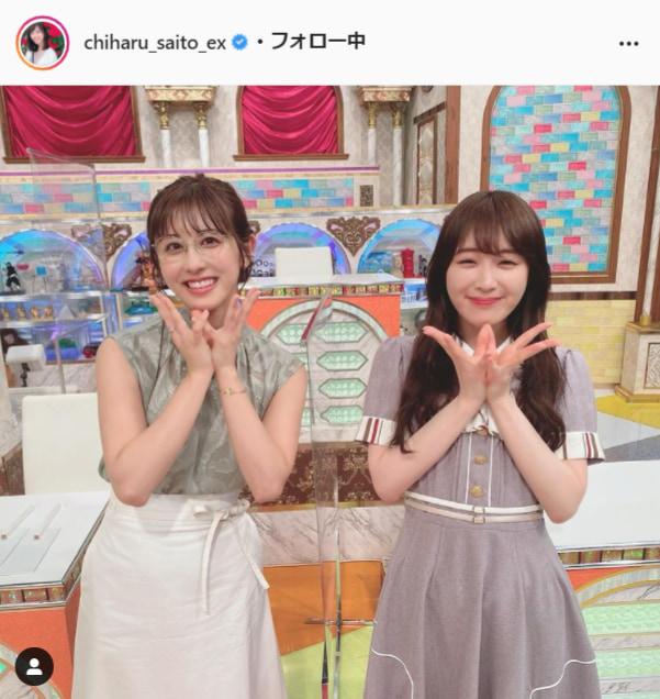 斎藤ちはる公式Instagram(chiharu_saito_ex)より