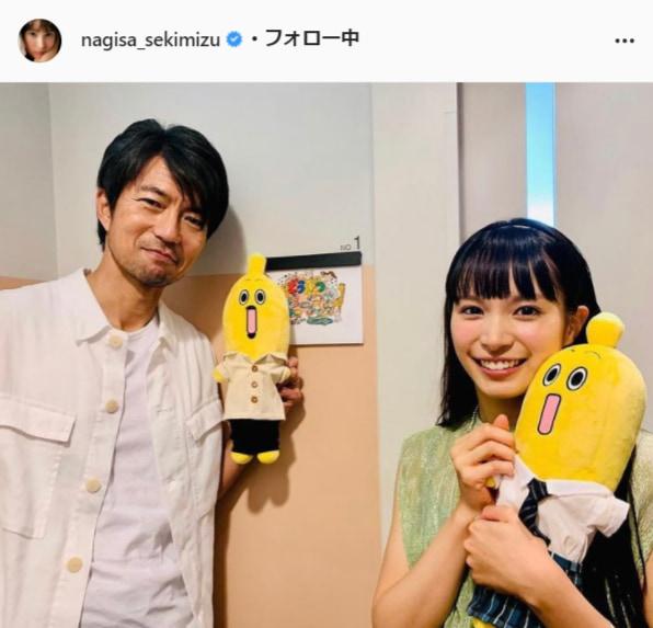関水渚公式Instagram(nagisa_sekimizu)より