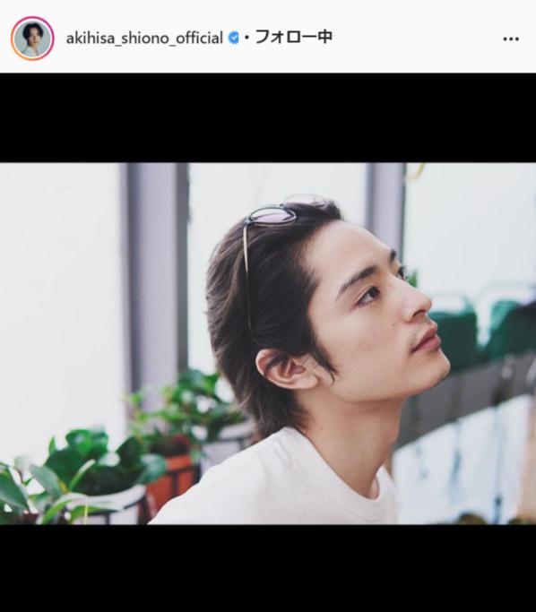 塩野瑛久公式Instagram(akihisa_shiono_official)より