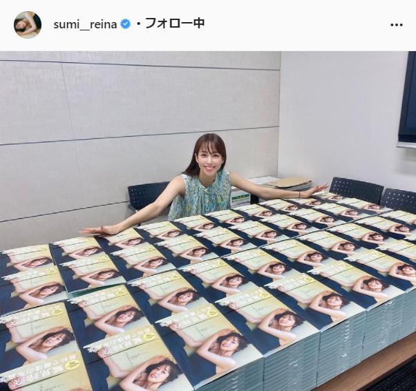 鷲見玲奈公式Instagram(sumi__reina)より