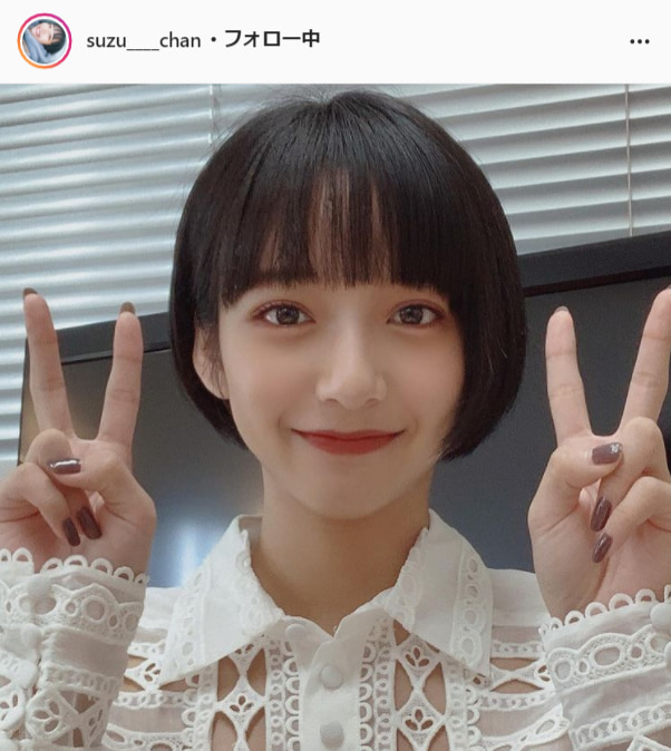 山之内すず公式Instagram(suzu____chan)より
