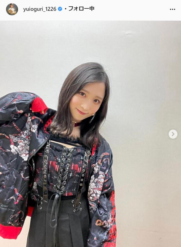 小栗有以公式Instagram(yuioguri_1226)より