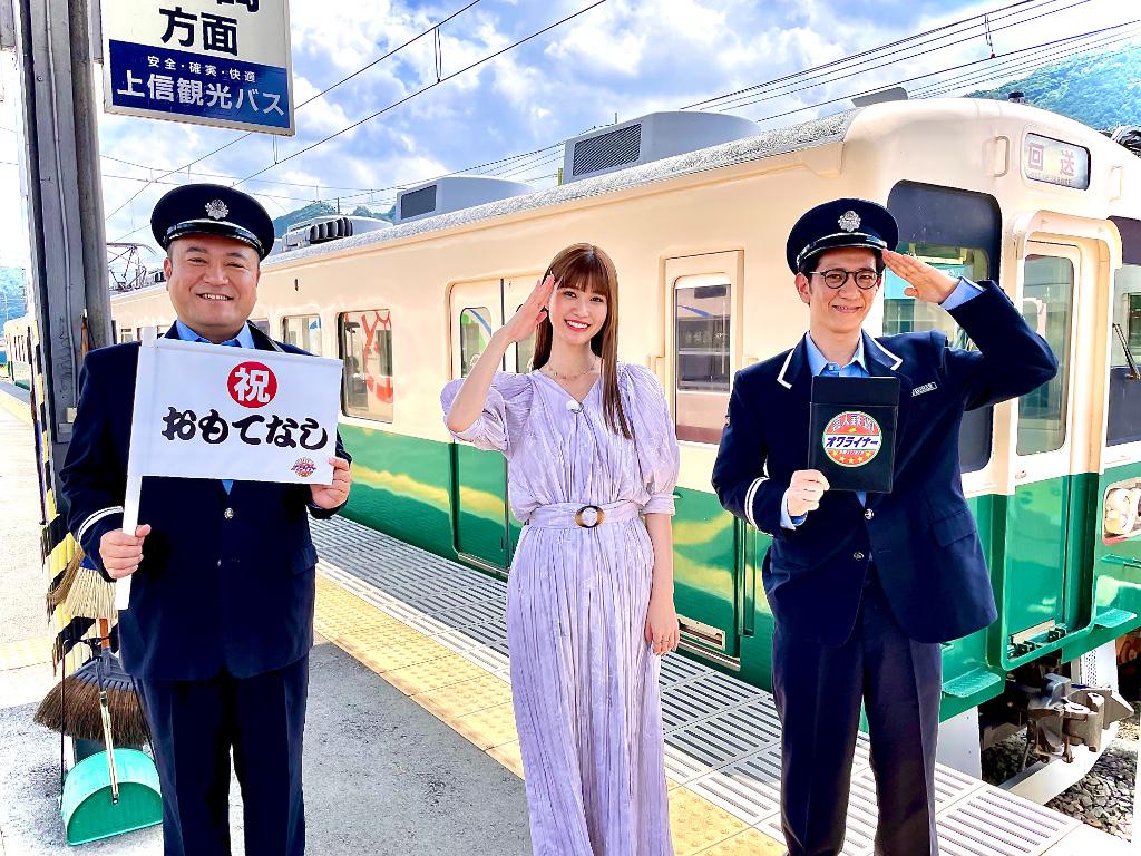 『芸人鉄道!オワライナー』アンタッチャブル、生見愛瑠