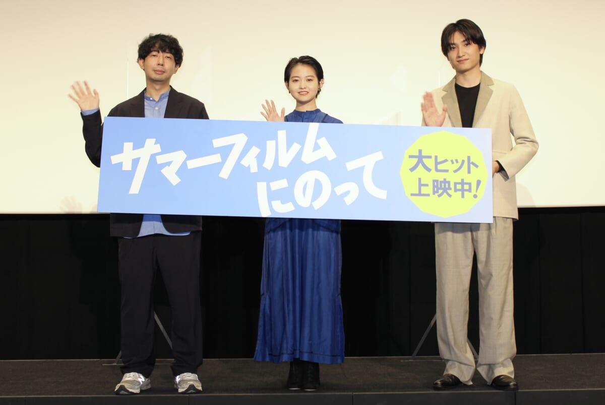伊藤万理華、金子大地、松本壮史監督