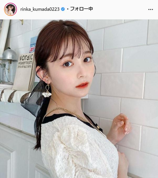 久間田琳加公式Instagram(rinka_kumada0223)より