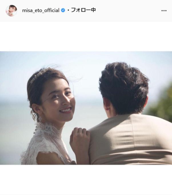 衛藤美彩公式Instagram(misa_eto_official)より