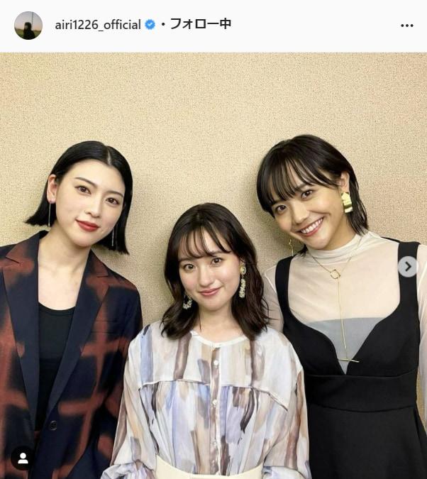 松井愛莉公式Instagram(airi1226_official)より