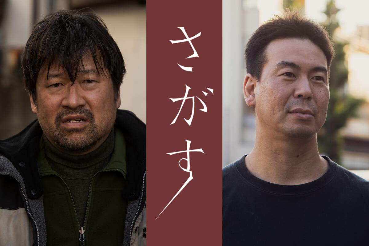 佐藤二朗、片山慎三©2022『さがす』製作委員会