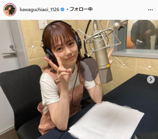 川口葵公式Instagram(kawaguchiaoi_1126)より