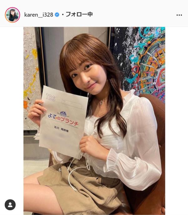 石川翔鈴公式Instagram(karen__i328)より