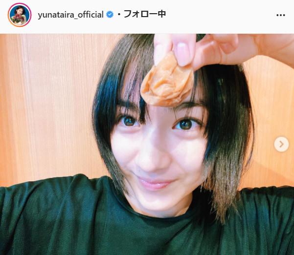 平祐奈公式Instagram(yunataira_official)より