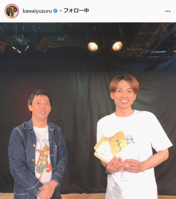 アインシュタイン・河井ゆずる公式Instagram(kawaiyuzuru)より