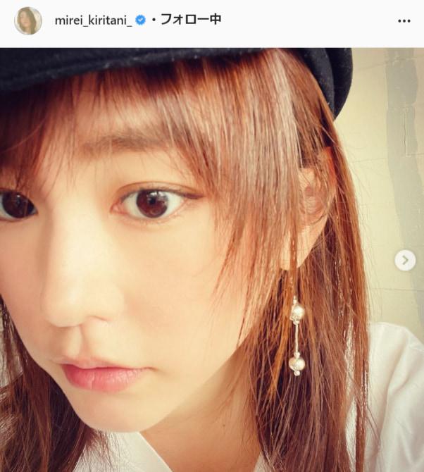 桐谷美玲公式Instagram(mirei_kiritani_)より